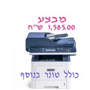 מדפסת לייזר משולבת זירוקס 3335 + טונר בנוסף